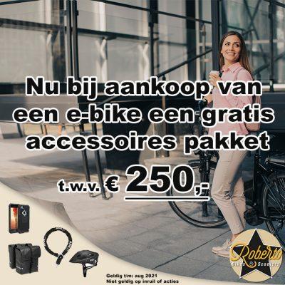 Actie accessories 700x700